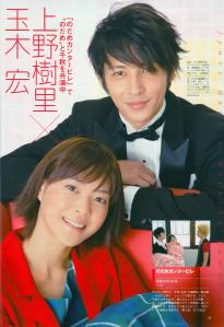 Nodame Cantabile _The Television_ Oct 2006_ 02