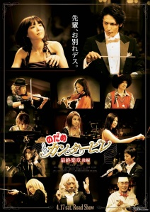Nodame-Cantabile-The-Movie-2