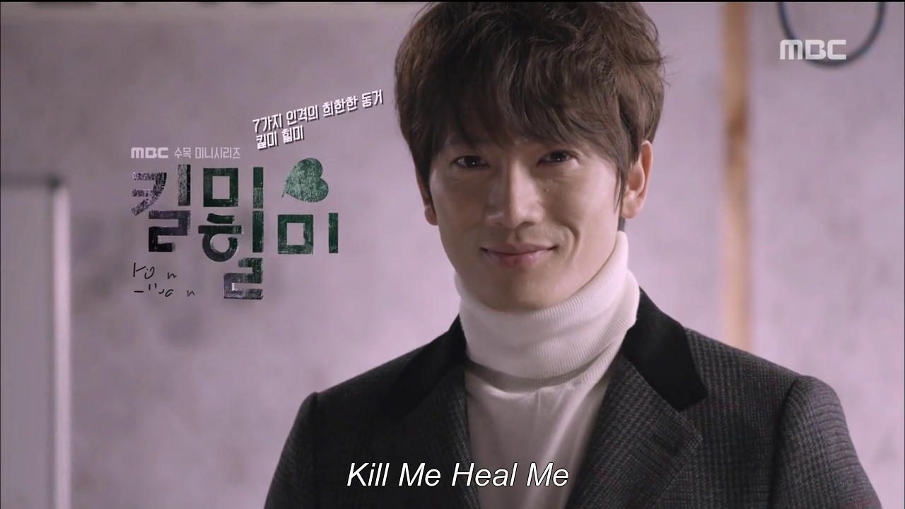 Kill Me Heal Me | An Unstoppable Sun